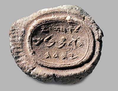 An ancient royal seal of the king of Judah